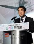 인사말 하는 류재림 한국…