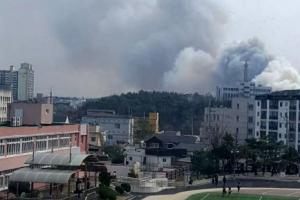 고성 산불 확산…7개 초중고 긴급 휴업·단축 수업