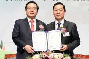 교육부·우리은행 '직업계고 지원 업무협약'