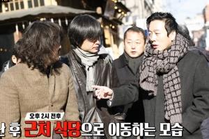 '정봉주 두둔' 김어준의 블랙하우스 공식 사과