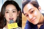 """오연서·김범 열애중…""""조…"""