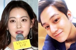 """오연서·김범 열애중…""""조금씩 알아가는 단계"""""""