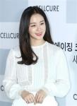 김태희, 출산 후 첫 공식…
