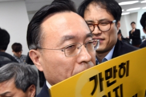 황전원, 세월호 유족들에게 사퇴 요구받아