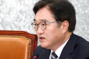 """민주 '드루킹 특검 수용불가' 고수…""""경찰 수사 지켜봐야"""""""
