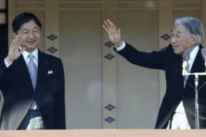 나루히토 왕세자 내년 2월 일왕 즉위식, 새 연호는?