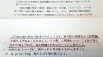 日, 고교도 '독도는 일본…