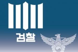 [씨줄날줄] 쥔 자의 문제, 권한/김성곤 논설위원