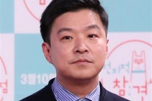 김생민, 성추문에 결국 모든 방송활동 중단