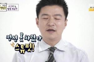 '김생민 사태'로 본 연예가·방송사 안일한 미투 대응
