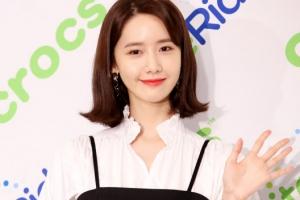 [포토] 윤아, '자체발광' 눈부신 미소