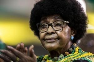 만델라 前부인·인권운동가 '흑인 마마' 위니 만델라 별세