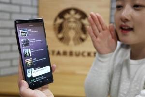 유통업계 'AI 음성인식 쇼핑' 경쟁 뜨겁다