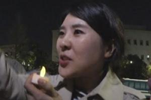 강유미, 일본 아베 퇴진 촛불집회 취재…'한본어' 실력 발휘