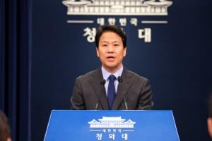 """임종석 """"국민투표법 개정해달라""""…개헌 추진 의지"""