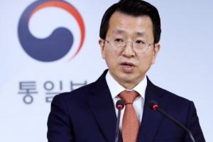 통일부, '남북경협' 비핵화와 연계해 준비