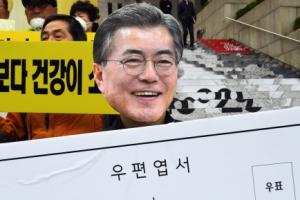[서울포토] '대통령님, 미세먼지 없는 세상에서 살고싶어요!'