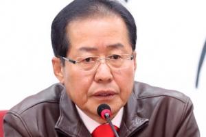 """홍준표 """"공주를 마녀 만들어""""…문 정부에 '부메랑' 경고"""