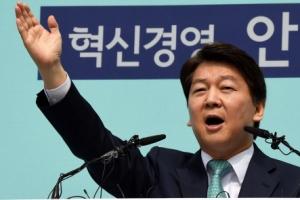 바른미래당 서울시장 후보에 안철수 확정