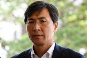 안희정 첫 재판 내달 15일…'성폭력' 쟁점·입증계획 정리