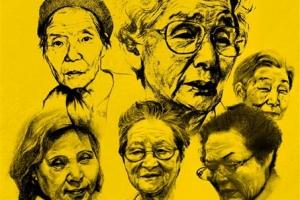 사죄하라, 사죄하라… 소리없는 외침 '소녀들의 기억'