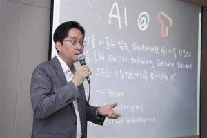 """김윤 """"실생활 도움 되는 AI 개발할 것"""""""