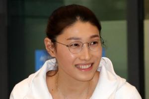 [포토] '배구여제' 김연경 귀국