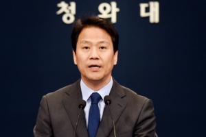 """임종석 """"4월국회서 국민투표법 개정해야"""""""