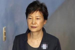 """박근혜 징역 24년 선고에…청와대 """"가슴 아픈 일"""""""