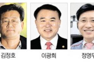 [6·13 선거현장] 김경수 빠진 자리, 여야 전략공천 승부수