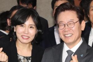 """이재명 """"혜경궁김씨, 아내 계정 아닌 이유는…"""" 반박근거 공개"""