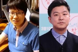 """윤서인, 김생민 비난으로 실검오르자 """"저 안 죽었습니다"""""""