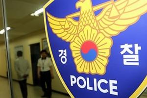 울산경찰, 울산시장 비서실장 수사 부실 논란
