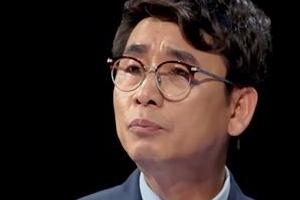 """유시민 """"박근혜 1심 재판, 최순실보다 형량 더 나올 것"""""""