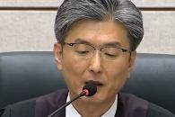 [영상] 박근혜 전 대통령, 1심서 '징역 24년·벌금 1…