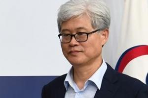 '보은인사 논란' 오태규 전 한겨레 논설실장,  오사카 총영사 공식 임명