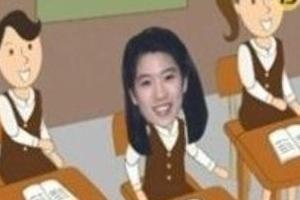 """임세령 중학교 동창 최윤영 """"재벌가 딸인줄 몰랐다"""" 왜?"""
