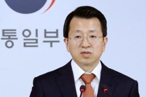 """통일부 """"이번주 남북정상회담 실무회담 한두 차례 더 예정"""""""
