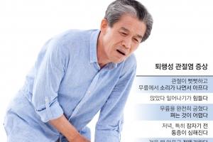 [메디컬 인사이드] 무릎 걱정된다면… 영양제보다 체중계부터 챙기세요