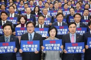 """여야 국회정상화 협상 결렬…文 """"대승적 추경 통과"""" 촉구"""