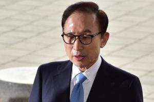 법원, '111억원 뇌물' 이명박 전 대통령 재산동결 결정
