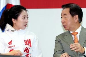 자유한국당 혁신비대위 준비위원에 '홍준표 키즈' 배현진