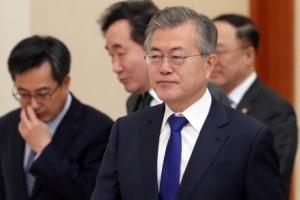 [서울포토] 문재인 대통령, 국무회의 참석