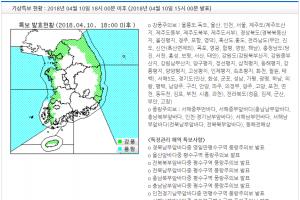 서울 등 일부 내륙 강풍특보…안전사고 유의