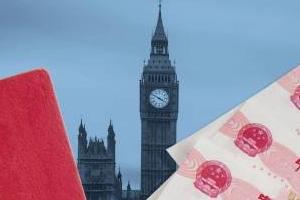 <김규환 기자의 차이나 스코프>돈 보따리 들고 해외로 '엑소더스'하는 중국 부자들