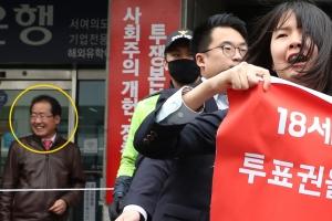 '선거연령 낮춰주세요' 자유한국당 현판식서 기습시위