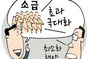 [생각나눔] 30일 시행 연체금리 인하 소급 적용 '시끌'