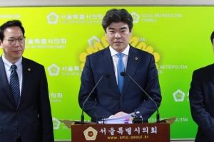 '면접관에서 합격자로'…서울시 산하기관 채용비리