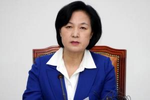민주당 최고위, 댓글조작 '드루킹' 등 당원 2명 제명 의결