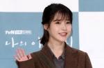아이유, 수수한 '배우 이…